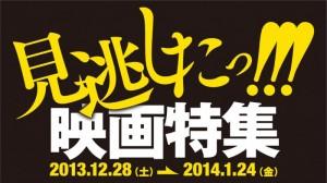 mino_logo-700x393